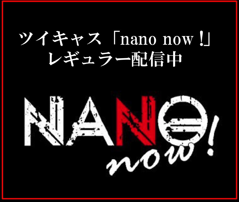 Nano05